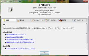 Pcb_new